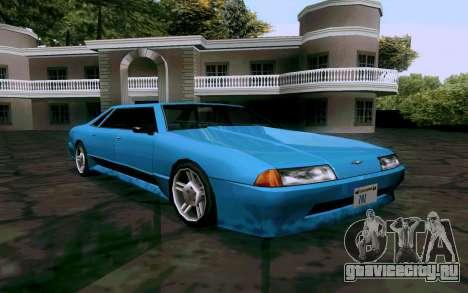 Elegy Sedan для GTA San Andreas