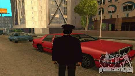 Карпов v2 для GTA San Andreas четвёртый скриншот