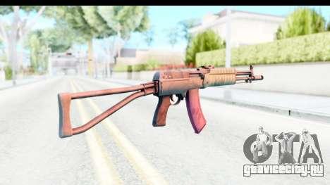 AEK-971 для GTA San Andreas третий скриншот