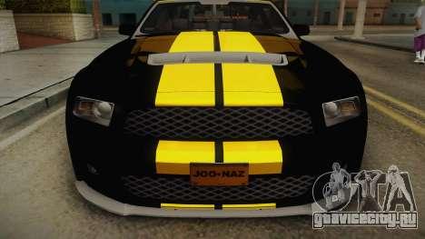 Ford Mustang GT500 для GTA San Andreas вид сзади слева