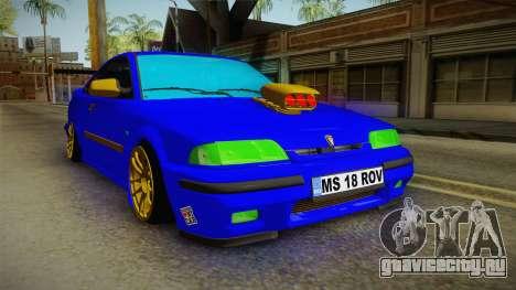 Rover 220 Bozgor Edition для GTA San Andreas