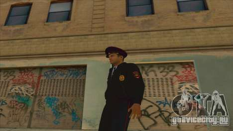 Майор МВД для GTA San Andreas второй скриншот