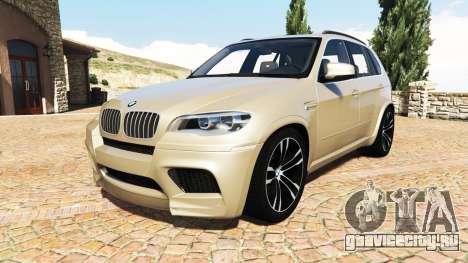 BMW X5 M (E70) 2013 v1.2 [add-on] для GTA 5