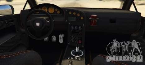Pegassi Vacca RocketCow Widebody для GTA 5