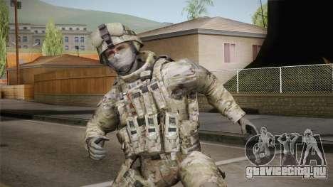 Multicam US Army 4 v2 для GTA San Andreas