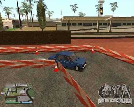 Автодром, как в автошколе для GTA San Andreas шестой скриншот