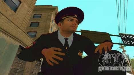 Майор МВД для GTA San Andreas пятый скриншот