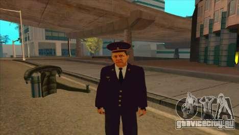 Карпов v2 для GTA San Andreas