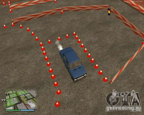 Автодром, как в автошколе для GTA San Andreas седьмой скриншот