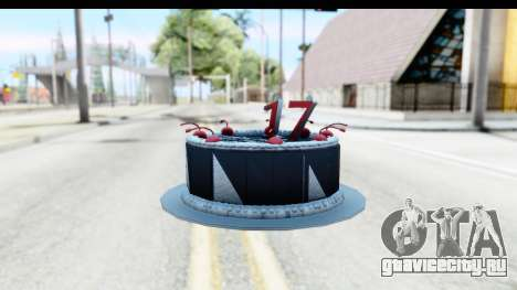 Han Farhan Cake Grenade для GTA San Andreas третий скриншот