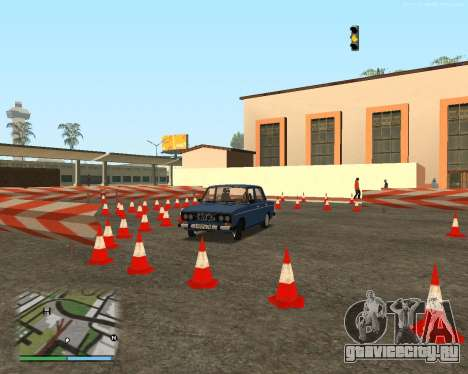 Автодром, как в автошколе для GTA San Andreas девятый скриншот