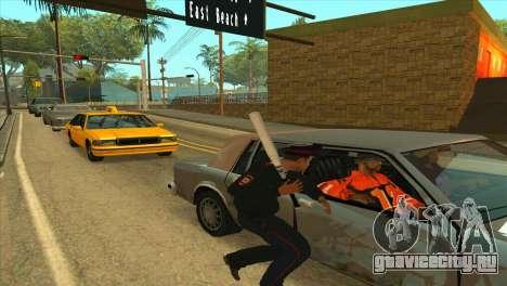 Майор МВД для GTA San Andreas седьмой скриншот