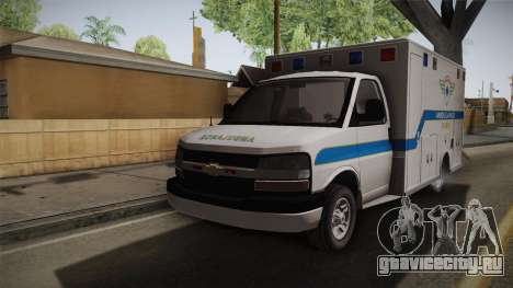 Chevrolet Express 2011 Ambulance для GTA San Andreas