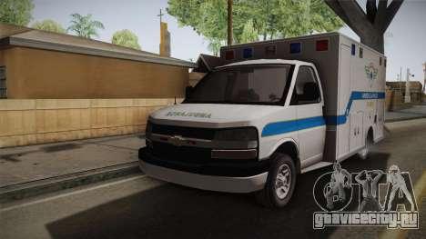 Chevrolet Express 2011 Ambulance для GTA San Andreas
