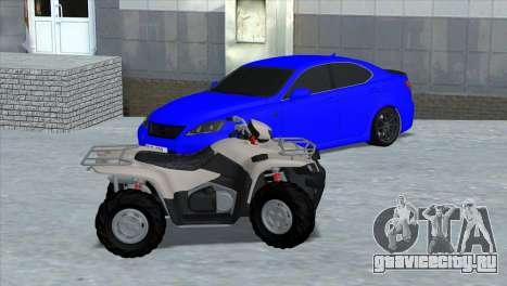 Lexus IS-F для GTA San Andreas вид сзади слева