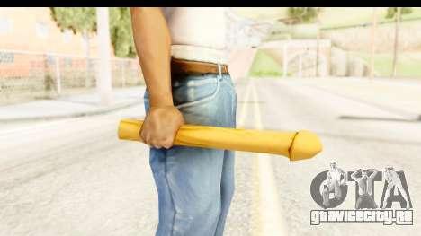 HD Dildo v3 для GTA San Andreas