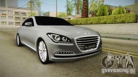 Hyundai Genesis 2016 v1.2 для GTA San Andreas
