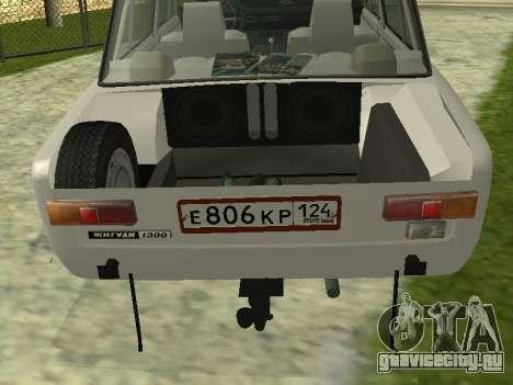 VAZ 21013 124RUS для GTA San Andreas вид сзади слева