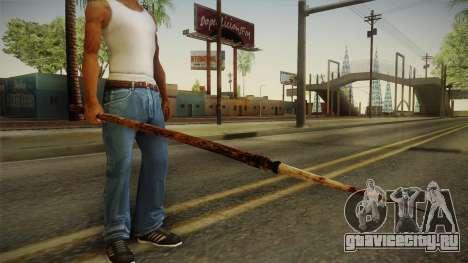 Silent Hill 2 - Weapon 4 для GTA San Andreas