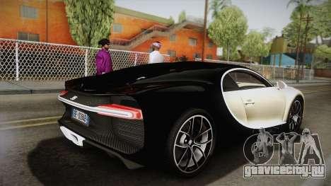 Bugatti Chiron 2017 v2.0 Italian Plate для GTA San Andreas вид слева