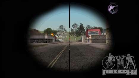 Heavysniper rifle для GTA San Andreas третий скриншот