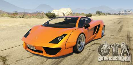 Pegassi Vacca RocketCow Widebody для GTA 5