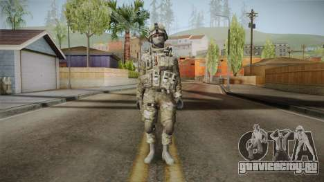 Multicam US Army 4 v2 для GTA San Andreas