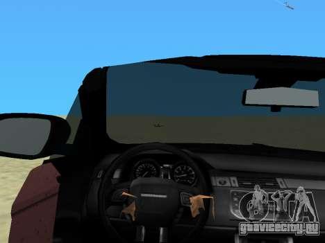 Range Rover Evoque для GTA Vice City вид сзади слева