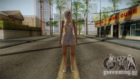 Gina для GTA San Andreas