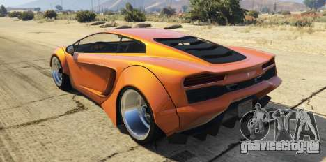 Pegassi Vacca RocketCow Widebody для GTA 5 вид слева