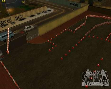 Автодром, как в автошколе для GTA San Andreas третий скриншот