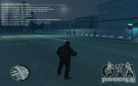 Simple Native Trainer Version 6.4 RUS для GTA 4
