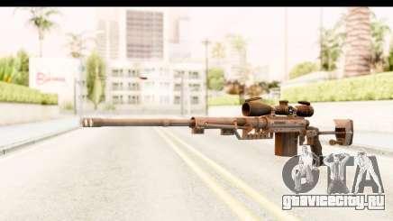Cheytac M200 Intervention Black для GTA San Andreas