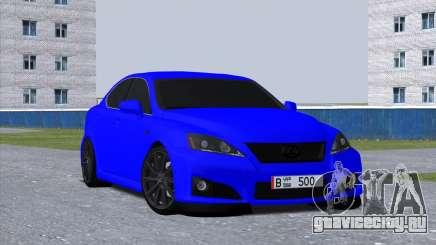 Lexus IS-F для GTA San Andreas