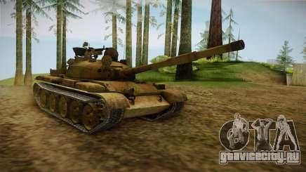 T-62 Desert Camo v3 для GTA San Andreas