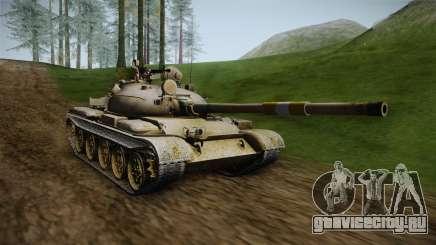 T-62 Desert Camo v1 для GTA San Andreas