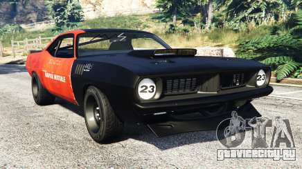 Plymouth Cuda BeckKustoms для GTA 5