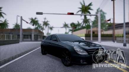Mercedes-Benz Cls 630 для GTA San Andreas