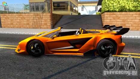 GTA V Pegassi Lampo Roadster для GTA San Andreas вид слева