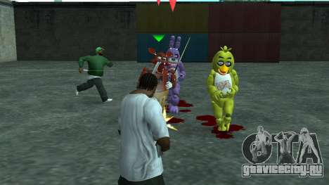 Five Nights At Freddys для GTA San Andreas третий скриншот
