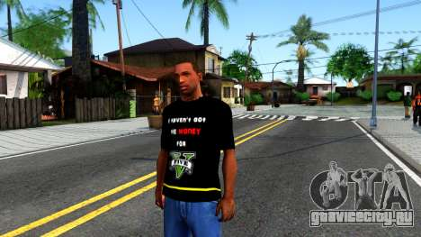 Love To Play San Andreas T-Shirt для GTA San Andreas