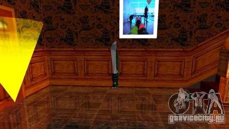 Crocodile Dundee Knife OUTBACK для GTA San Andreas второй скриншот