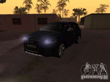 Audi Q7 Armenian для GTA San Andreas