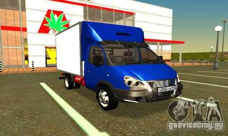 Газель 3302 Бизнес для GTA San Andreas