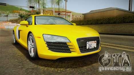 Audi R8 Coupe 4.2 FSI quattro US-Spec v1.0.0 для GTA San Andreas вид сзади слева