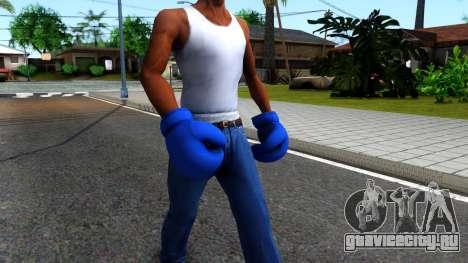 Blue Boxing Gloves Team Fortress 2 для GTA San Andreas второй скриншот
