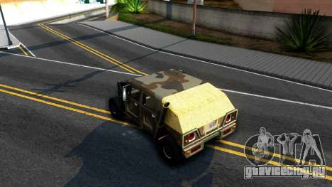 New Patriot GTA V для GTA San Andreas