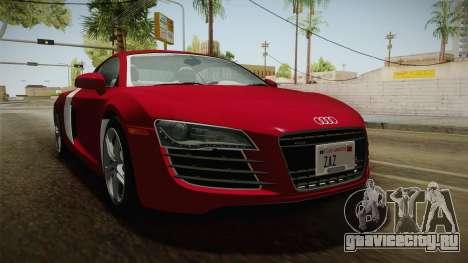 Audi R8 Coupe 4.2 FSI quattro US-Spec v1.0.0 YCH для GTA San Andreas вид справа