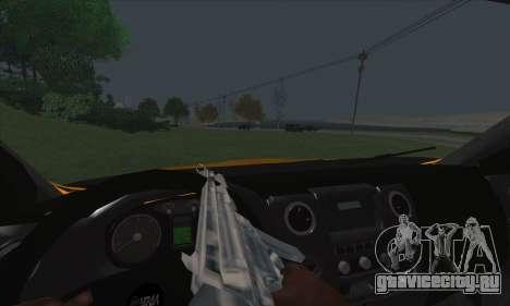 Ural Next Бензовоз для GTA San Andreas вид сверху