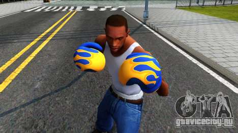 Blue With Flames Boxing Gloves Team Fortress 2 для GTA San Andreas третий скриншот